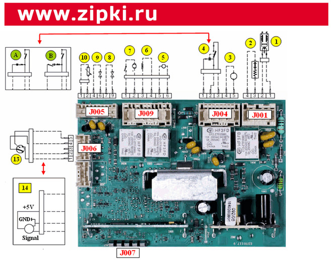 Ремонт электронного модуля на стиральную машину 135